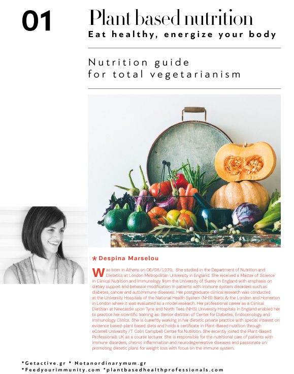 plant-based-front-page-ebook-2npage